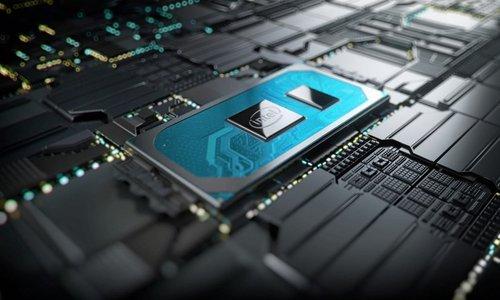 GNA: Smart PCs with AI accelerator.